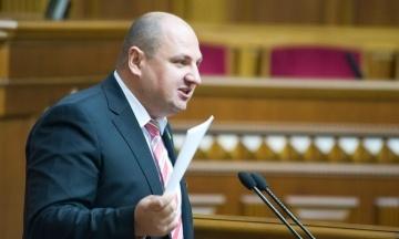 Депутат Розенблат подав до суду на Порошенка та Ситника