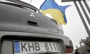 Украинцы растаможили авто с «еврономерами» уже почти на 200 млн гривен