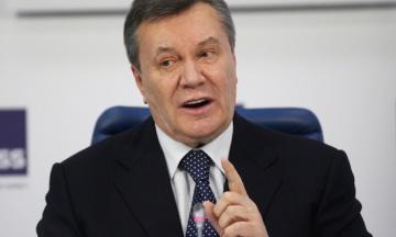 Приговор Януковичу: суд признал доказательства обвинения допустимыми