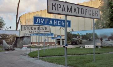 Трехсторонняя контактная группа по Донбассу проведет на неделе два заседания. О чем будут говорить