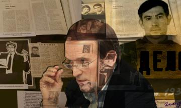 Суд дозволив розповсюджувати книгу про Стуса, яку намагався заборонити Медведчук