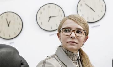«Просто з'явився новий кандидат». Тимошенко пояснила, чому за два місяці «впала» в рейтингах