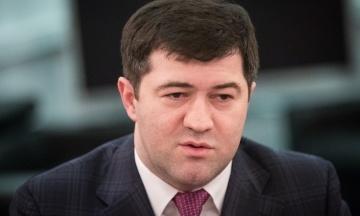 Суд пояснив, чому поновив на посаді екс-голову ДФС Насірова