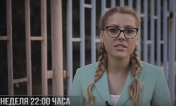 Підозрюваний у вбивстві журналістки в Болгарії зізнався матері в злочині