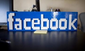 Facebook запустив відеоплатформу Watch по всьому світу. В Україні вона поки що недоступна