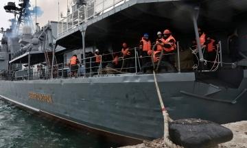 «Отдохнуть и пополнить запасы». В порт Севастополя зашел российский ударный ракетный эсминец «Североморск»