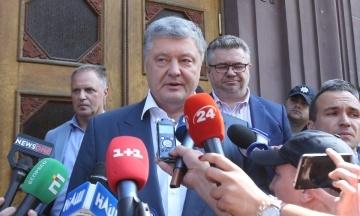 Суд разрешил допросить Порошенко в Госбюро расследований на полиграфе