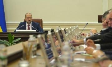 Шмыгаль не пришел на встречу с главами фракций, где планировали говорить о тарифах