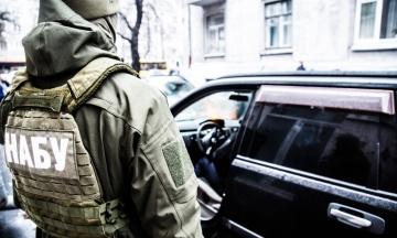Дело о квартирах для Нацгвардии: НАБУ объявило подозрение четвертому участнику схемы хищения более 80 млн грн