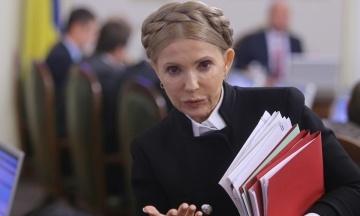 «Фильм биографический, а не агитационный». У Тимошенко ответили на заявление писателя Коэльо, что он не поддерживал ее на выборах