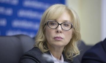 Омбудсмен Денисова: Украина передала списки для обмена пленными, РФ блокирует вопрос на стадии обсуждений