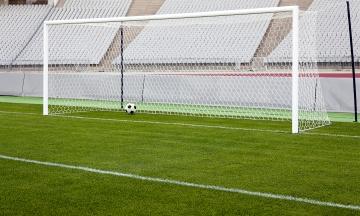 Девять клубов футбольной Суперлиги договорились с УЕФА о выходе из турнира. На них наложат небольшие штрафы