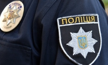 Рада ввела штрафы до 85 тыс. грн за незаконное использование символики Нацполиции