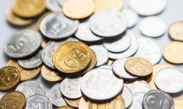 Нацбанк выставит на аукцион почти 46 тонн выведенных из обращения монет