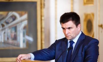 «Цензурных слов у меня нет». Климкин прокомментировал уголовное производство НАБУ в отношении него
