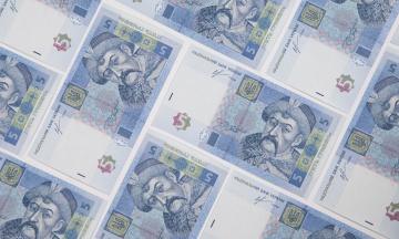 У Нацбанку заявили про завершення економічної кризи в Україні і прогнозують поступове сповільнення інфляції
