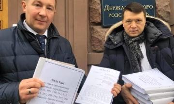 Справу Януковича про держзраду повернули в Оболонський суд для виправлення описок