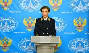 У МЗС Росії і Держдумі обурилися новою формою збірної України і вважають, що в УЄФА «повинні відреагувати»