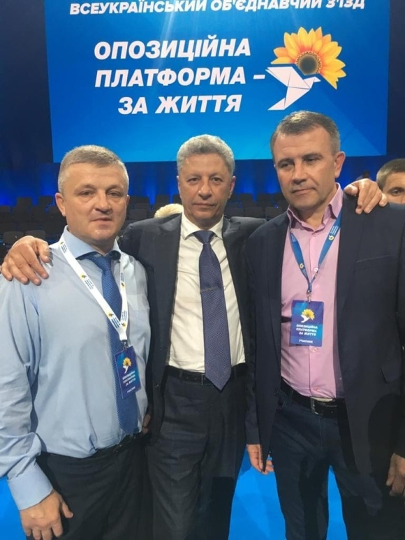 Бойко и Гнатенко