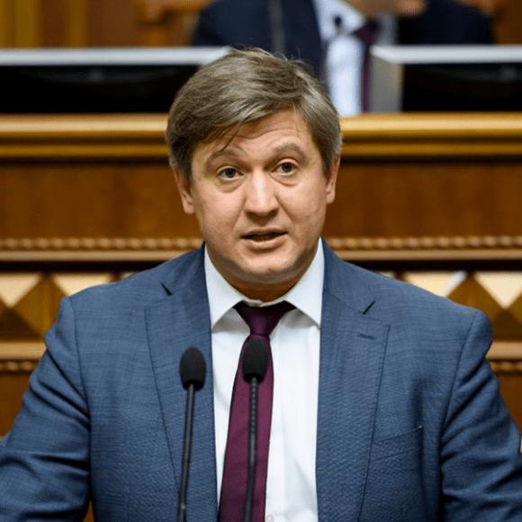 Олександр Данилюк