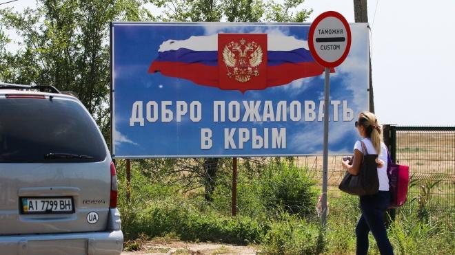 ФСБ задержала двух украинцев на админгранице с Крымом. Их подозревают в незаконном обороте наркотиков