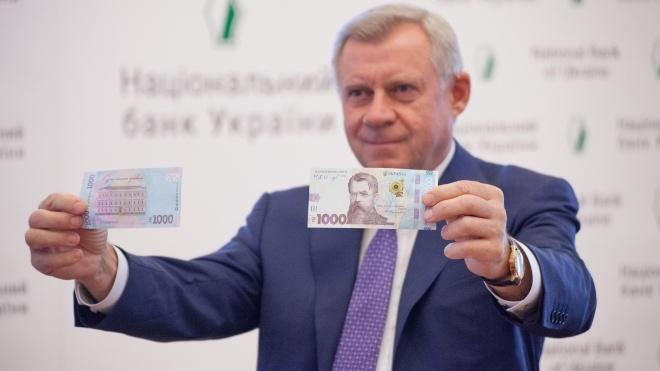 В Украине появится банкнота номиналом тысяча гривен и пятигривневая монета