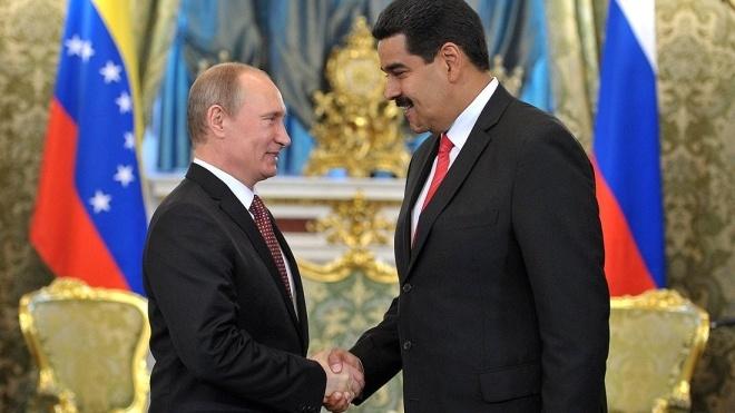 Кремль вважає Мадуро легітимним президентом Венесуели