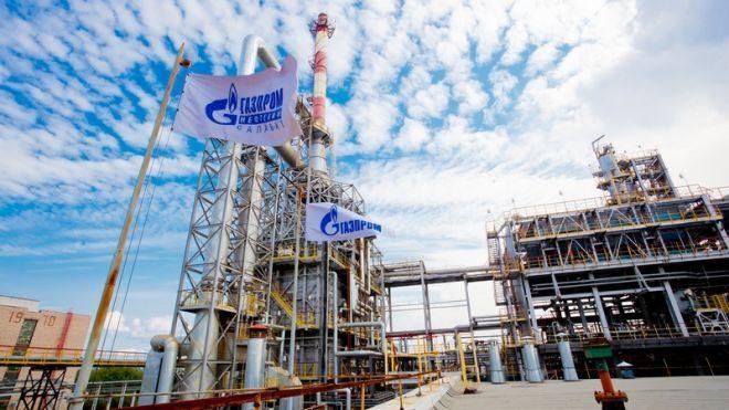 «Нафтогаз»: «Газпром» выводит активы из Европы чтобы их не арестовали