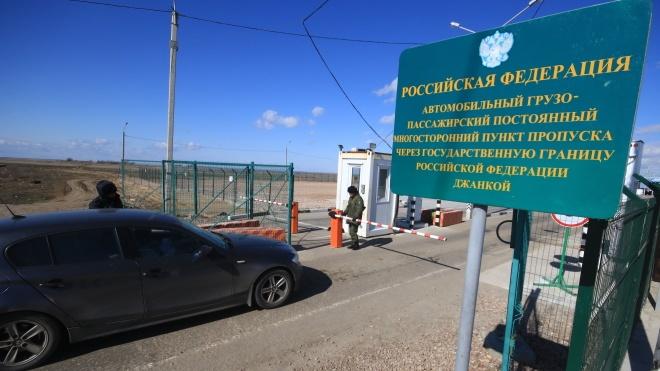 ФСБ затримала українця на пункті пропуску в Криму. У нього знайшли патрони