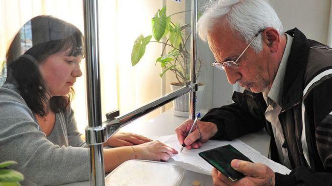 Задержка пенсий в Украине. В «Укрпочте» заявили, что причиной стал сбой оборудования