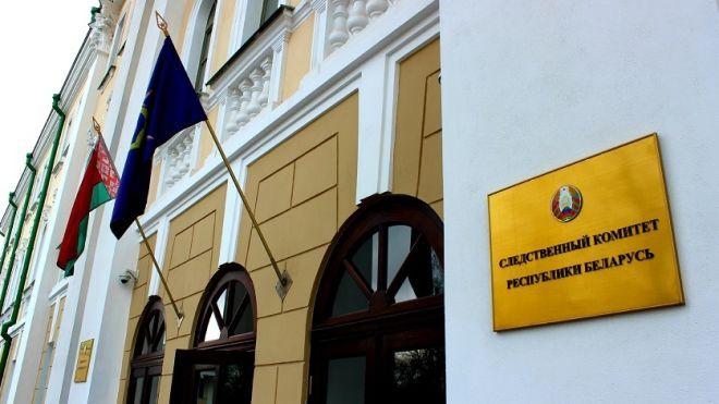 В Беларуси освободили всех задержанных журналистов, но им все еще грозит тюрьма за «воровство новостей»