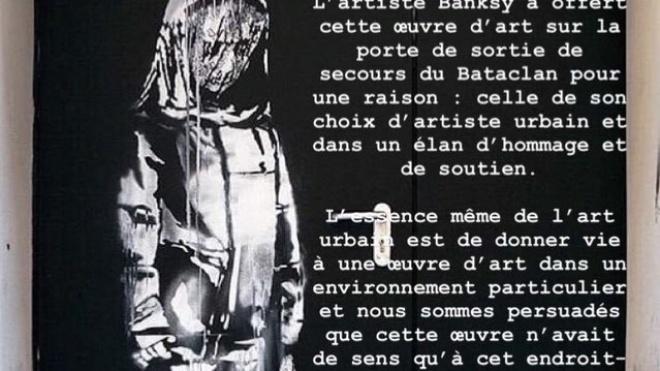 У Франції затримали підозрюваних у викраденні картини Бенксі, присвяченої жертвам теракту в Парижі