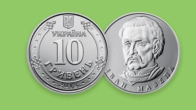 НБУ ввел в оборот монету номиналом 10 гривен