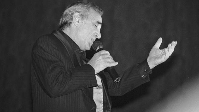 Помер Шарль Азнавур