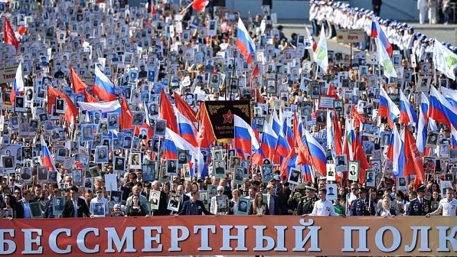 Путін вирішив перенести «Безсмертний полк» на 2021 рік. До цього акцію планували провести в кінці липня