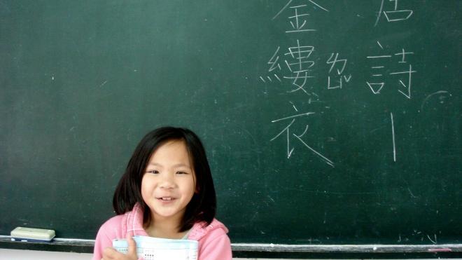Китайська влада дозволила парам народжувати трьох дітей