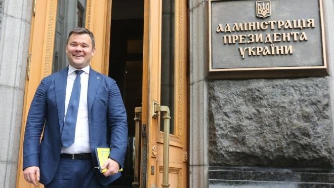 Зеленский назначил Богдана главой Администрации президента