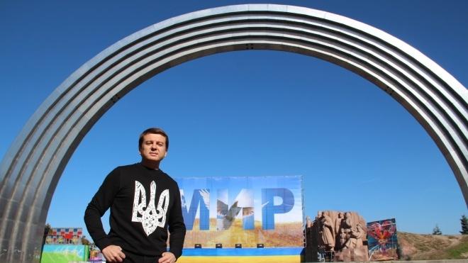 «Зробити другою мовою російську, їм Янукович обіцяв». СБУ оприлюднила відео розповіді Нагорного про вербування ФСБ