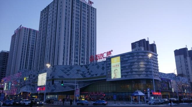 В Китае произошла серия взрывов в торговом центре. В результате инцидента погиб человек