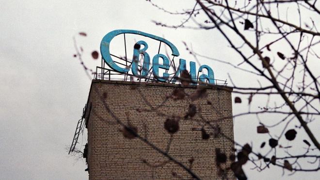 Завод видео- и фотопленок «Свема» выставили на продажу. За него просят 400 тыс. гривен