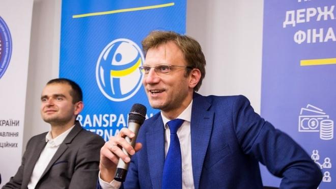В Україні вперше створили базу даних активів, арештованих за кримінальні злочини