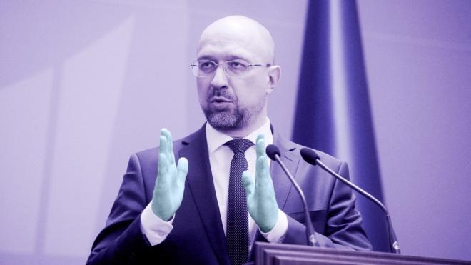 Прем'єр-міністр Шмигаль запропонував МВФ почати роботу місії в Україні в онлайн-режимі