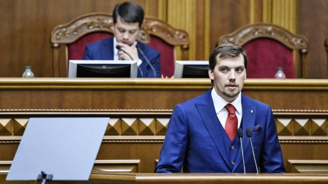 Рада проголосовала за назначение Гончарука премьер-министром. 290 голосов за