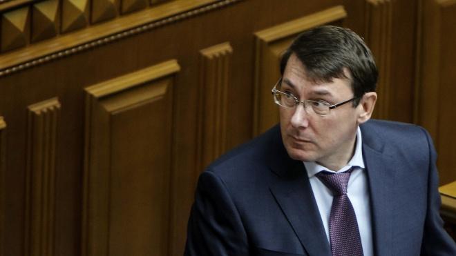 Адвокаты Януковича подали иск против генпрокурора Луценко. ГБР открыло дело