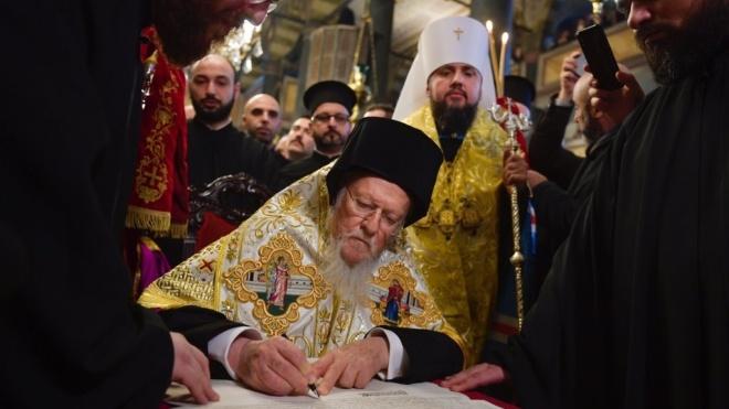 Українські школярі з квітня почнуть вивчати Томос і створення ПЦУ. Міносвіти змінило навчальну програму з історії