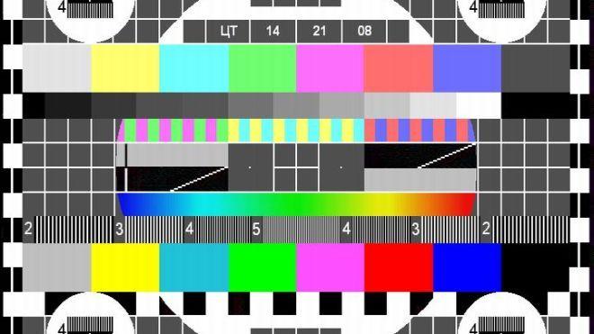 Рада ухвалила закон про незалежність Нацради з питань телерадіомовлення. Ось що він передбачає