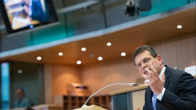Еврокомиссия назначила переговоры по газу между Украиной, Россией и ЕС на январь