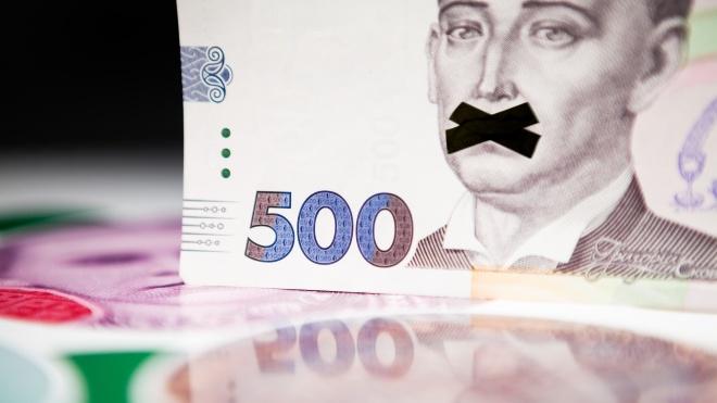 Министр экономики Любченко: Украинцы получают примерно 500 млрд гривен «в конвертах»