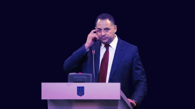 Єрмак: Жодного скасування законів про декларування майна чиновників не буде