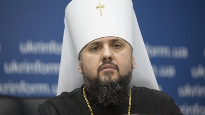 Об'єднавчий собор обрав предстоятелем помісної церкви митрополита Епіфанія